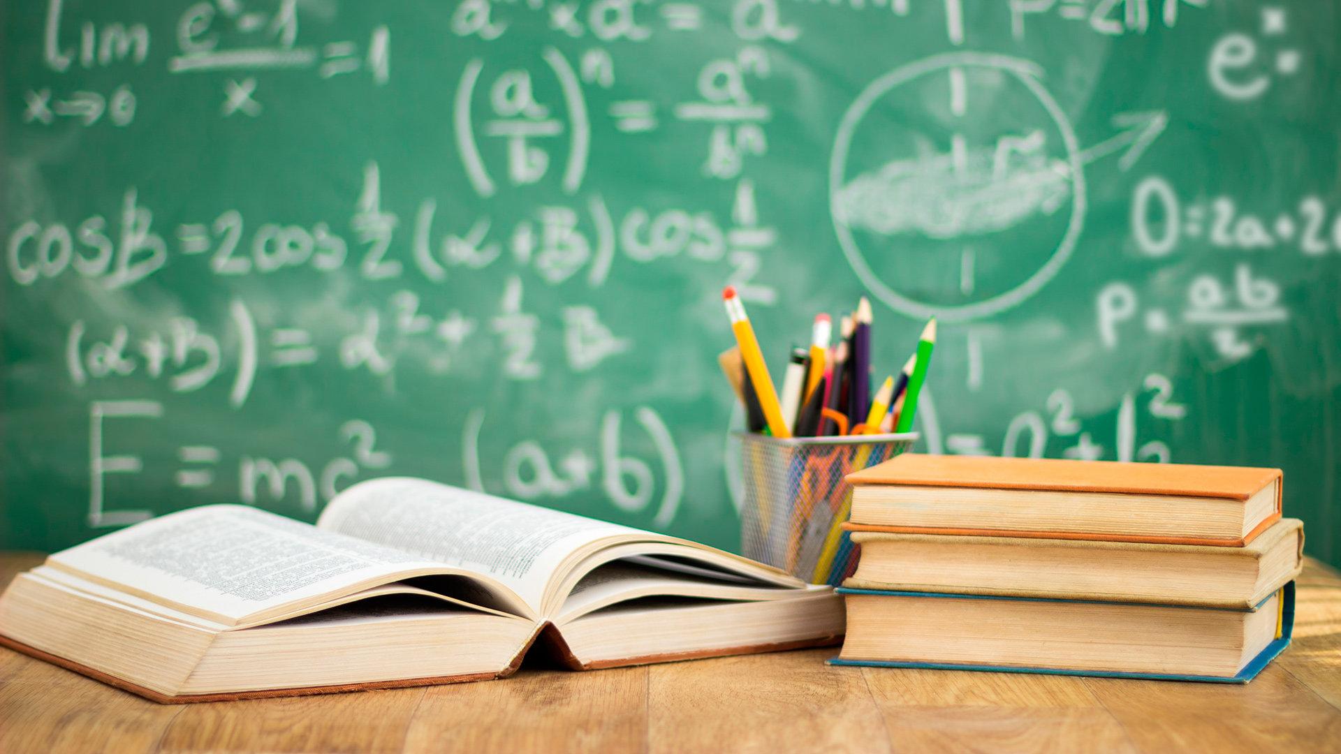 educación aula virtual