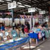 Expo Navideña